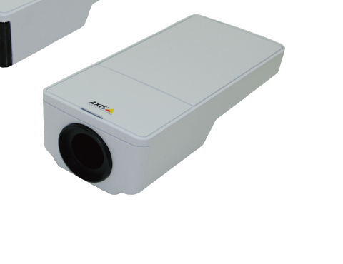 Axis The Gun Type Camera Shenzhen Simkeway Technology Co